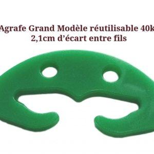 agrafe-de-vigne-reutilisable-innovante-024, Agrafes de vignes réutilisable grand modèle